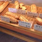 ベーカリー・ケーツー - 持ち運びに便利なハードパンたち