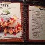 25699147 - SWEETSメニュー