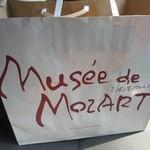 ミュゼドモーツァルト - 綺麗に並んだケーキの中からこの日は会社へのお土産等を購入して帰りました。