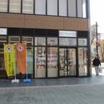 ミュゼドモーツァルト - お店は吉塚駅前の県庁側の通りにあるビルの一階にありますよ