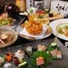 てら田 - 料理写真:おまかせコース<一例>