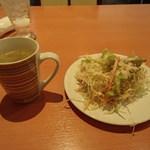 RARA - セットのサラダとスープ