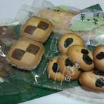 アルブル - リーフパイとクッキー3種