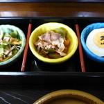 むらじ - 小鉢3種類