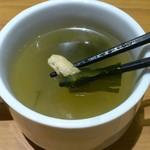 ガスト - 日替りスープ 具は油揚げとわかめ