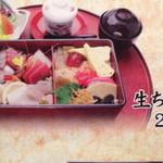 おおずし - 新鮮なお刺身好きな方へオススメです。