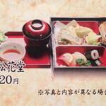 おおずし - にぎり・ちらし、天ぷらと少づついろいろ食べたい方へオススメです。