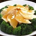 醉香園 - 料理写真:アワビのオイスターソース炒め