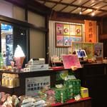 琉球菓子処 琉宮 - 店内