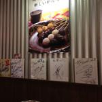 琉球菓子処 琉宮 - POPとサイン