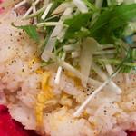 凛音 - 水菜と生姜を使った凛音のチャーハン