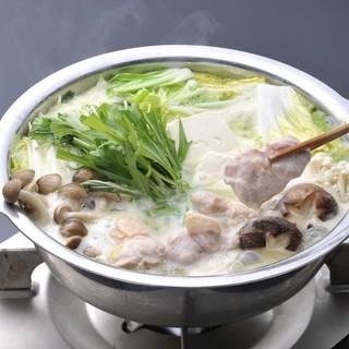 名物!濃厚水炊き鍋