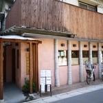 蕎麦茶屋 桜 - 外観。