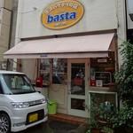 BASTA - 中央町商店街のアーケードから少し出たところにあります