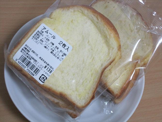 清美軒 本社売店 name=