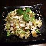 パイナップル畑 - シーザーサラダ