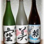 港キリン - 愛知の銘酒「蓬莱泉」