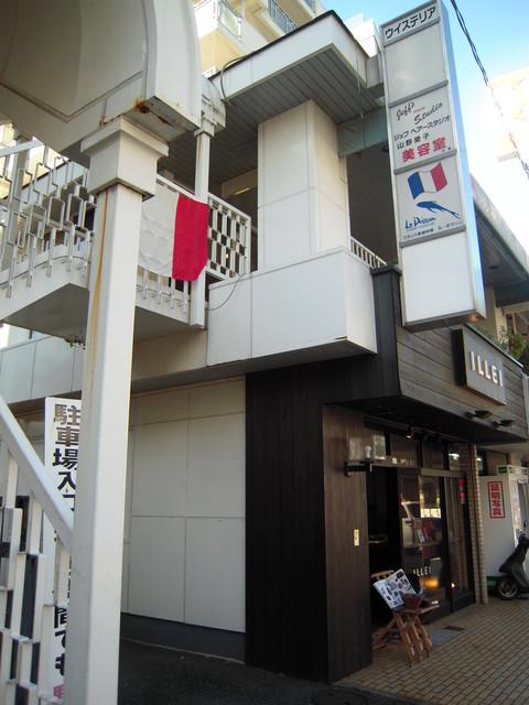 ル・ポワソン - 2Fが店舗です。