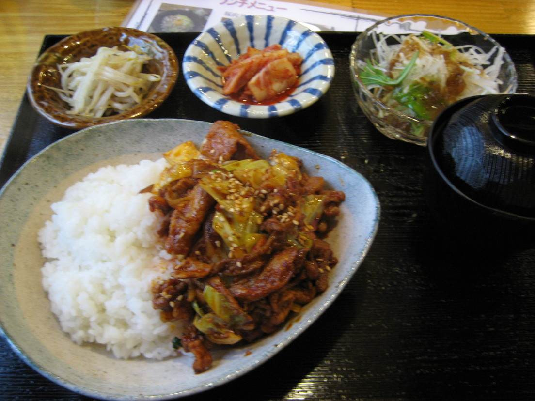 韓国料理 満月