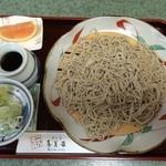 寿美吉 - 大もり(700円)
