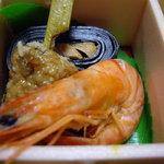 ゆしま扇 - optio A30で撮影。煮海老と昆布巻。
