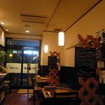 フランス食堂 etroit - 店内