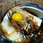 太郎 - 太郎豆腐