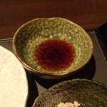 輝 - ポン酢