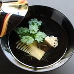 普茶 西願寺 - 清湯。お吸い物
