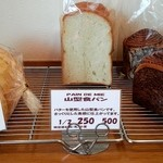 ブーランジェリー パルク - 食パン類