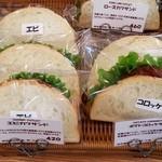 ブーランジェリー パルク - サンドイッチ これも旨そうだった