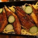 魚心 -  うな重定食 950円 茶わん蒸し、サラダ、赤だし付き