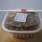 すき家 - 牛丼大盛り