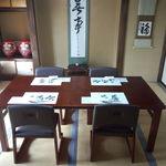 普茶 西願寺 - 食事部屋のひとつ