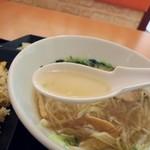 楽口福 - スープ。