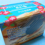ANAフェスタ - ロイズ石垣島*ポテトチップチョコレート「石垣の塩」
