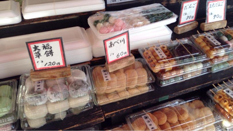 おはぎの丹波屋 円町店