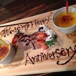 京町堀シモーネ - バースデーのサプライズもお手伝いいたします(ご予約の際におしらせくださいませ)