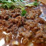 麺屋げんぞう  - 四川担々麺(750円)