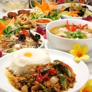 タイ料理定番人気メニュー+飲み放題!大満足オススメコース♪