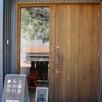石かわ珈琲 - ナチュラルなイメージのお店の登場です