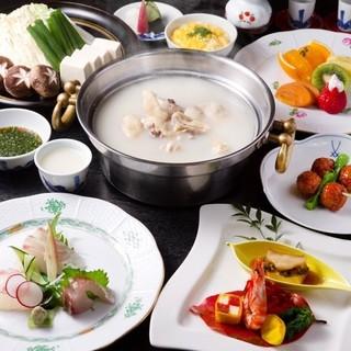 水炊きコース料理。四季に合わせた一品もお楽しみいただけます