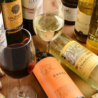 選べるグラスワイン赤5種白5種