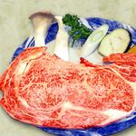 焼肉いつものところ - 黒毛和牛リブロース