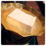 庵珠 - 萩膳 湯豆腐