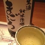 膳 - この酒旨い( ^ ^ )/■