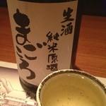 膳 - 旨い酒〜( ^ ^ )/■