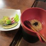 ナポレオン フィッシュ - バーニャカウダ 生姜のソース