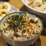 らぁめん シフク - 新登場!炙りチャーシューご飯!