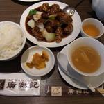 25826496 - 黒酢スブタ980円+税2014年2月9日廣翔記 新館